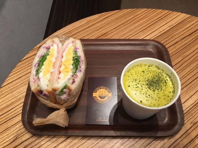 京水菜と柴漬けのサンドウィッチ+かぼちゃスープ