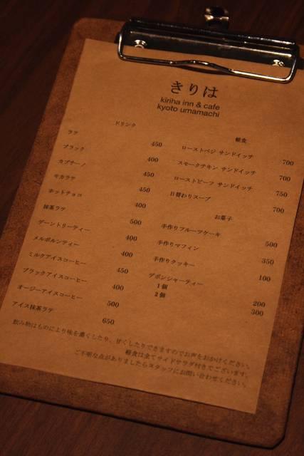 食べログ (100323)