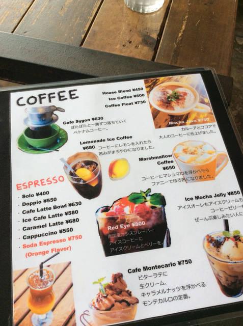 アレンジコーヒーメニュー