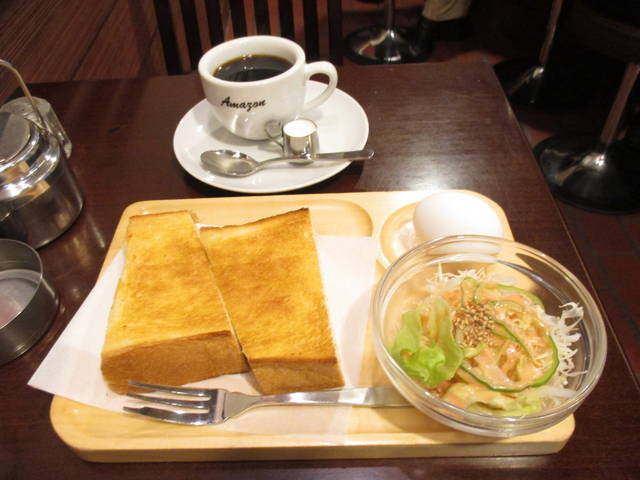 モーニングA(¥500)