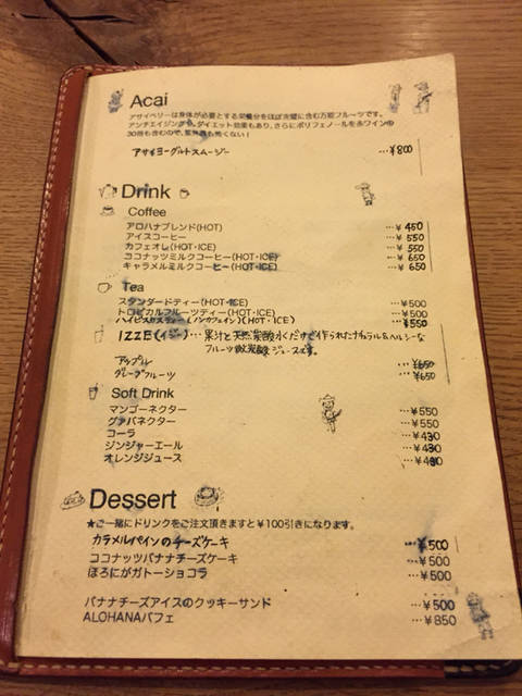 ドリンク、デザートメニュー