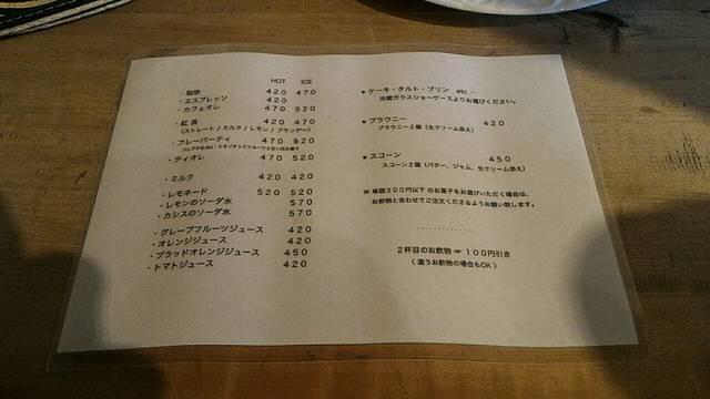 食べログ (104878)