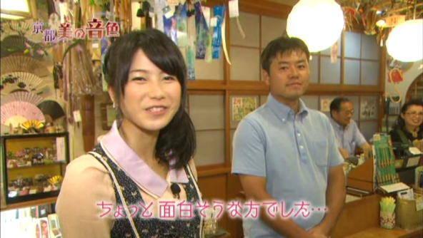 「おいでやす」京都・嵐山 いしかわ竹乃店のトップページ (110659)