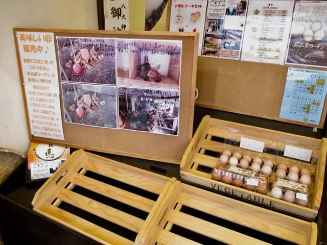 新鮮卵の販売