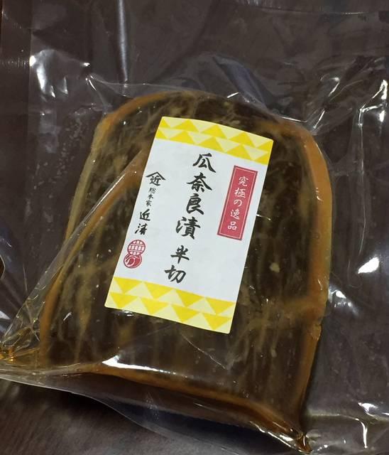 【新撰組がよく食べていたお漬物は本干沢庵と瓜奈良漬】