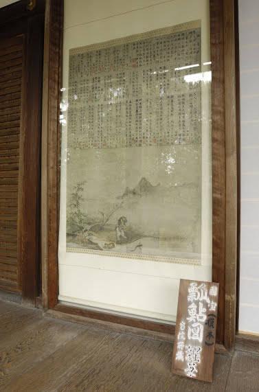 禅の精神を表す水墨画「瓢鮎図」と今昔の庭園美