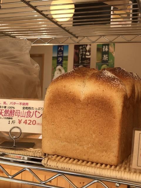 天然酵母の山食パン ¥420