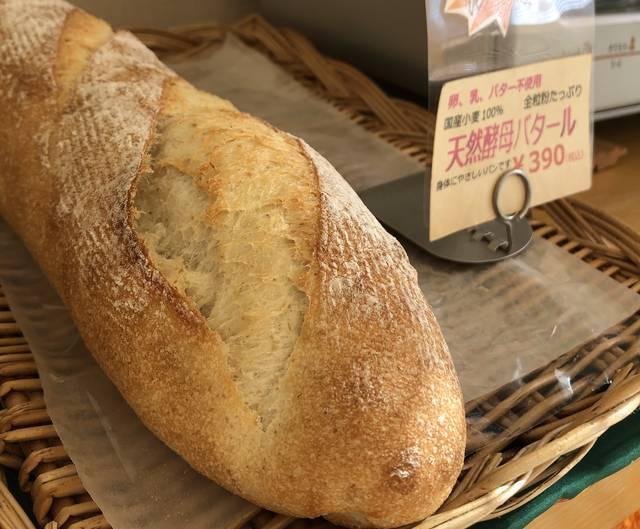 天然酵母のバタール ¥390
