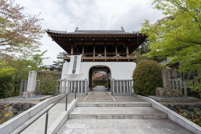 転法輪寺 鐘楼門