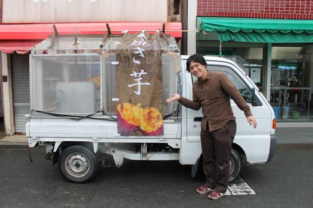 移動する竹村商店
