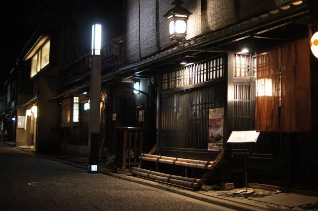 古の花街・上七軒通りの京町屋