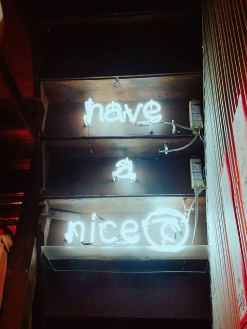 have a nice で