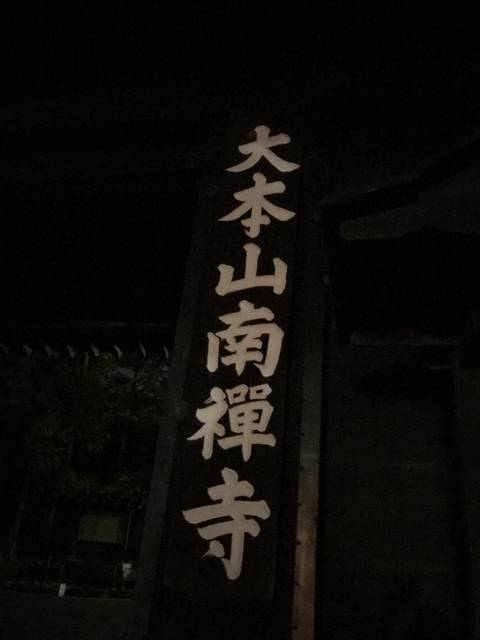 (154341)