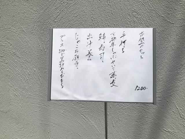 (156761)