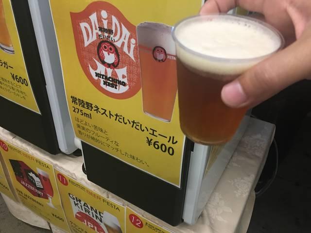 みかんのクラフトビール