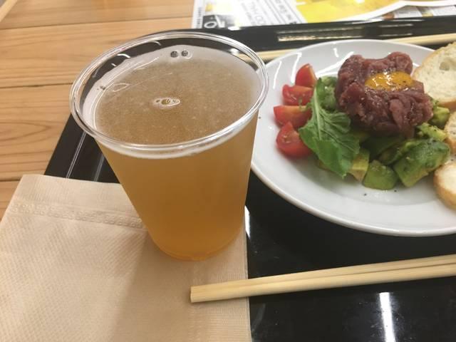 柚子と山椒のクラフトビール