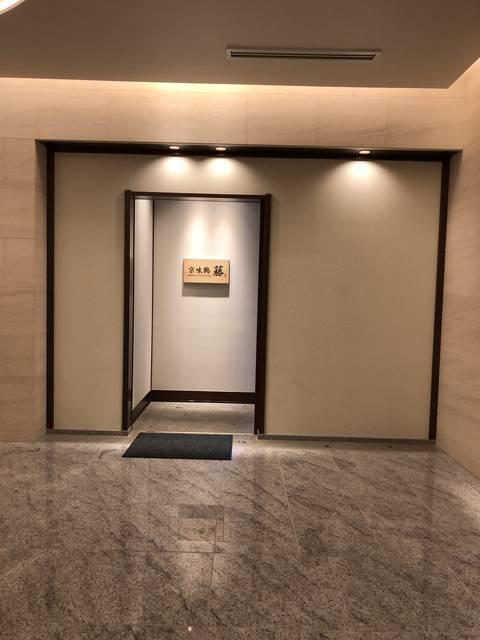taiwa RESTAURANT AVENUE 2階の...