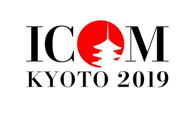 ICOM(アイコム/国際博物館会議)とは?