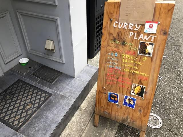 【店舗入口】