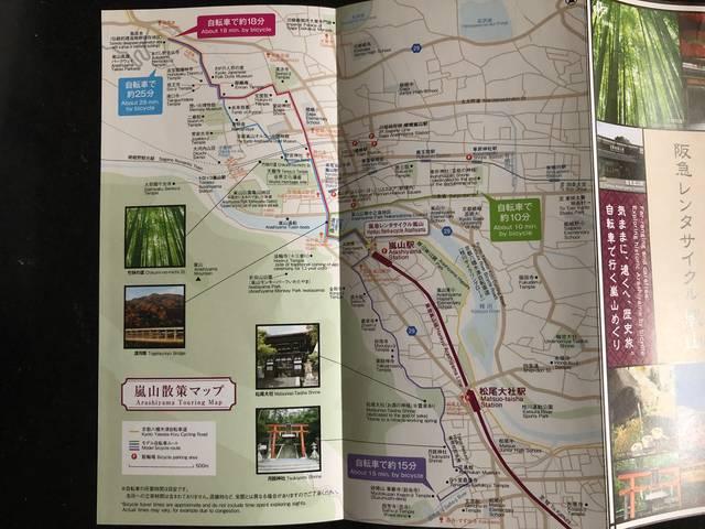 お店で提供している地図