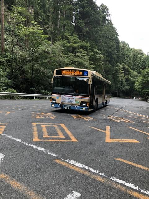 阪急バスを利用