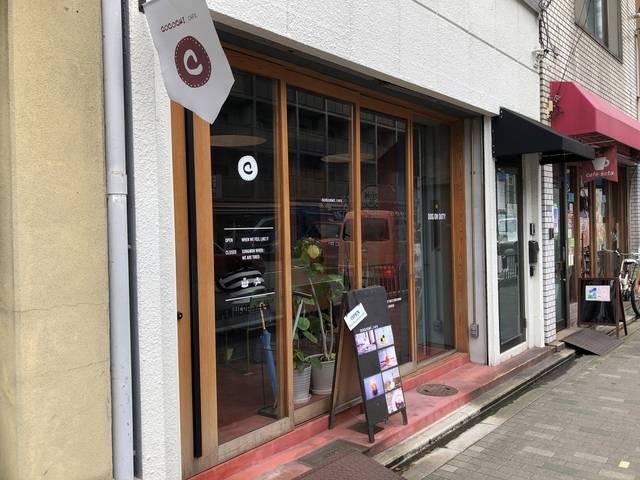 COCOCHI  CAFE 玄関付近