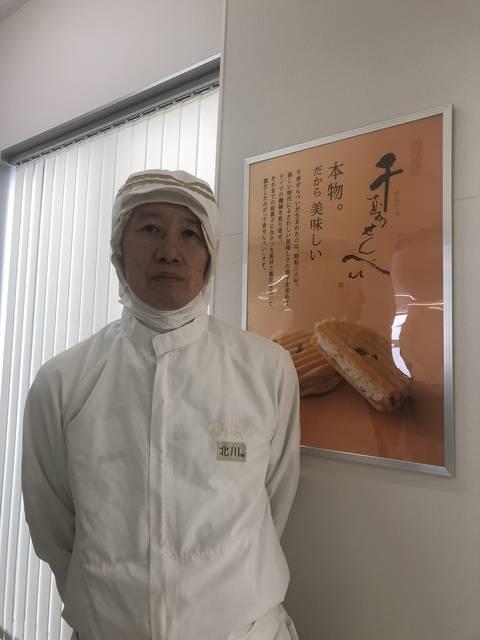 製造担当の北川さん