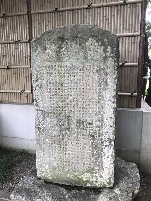 (167488)