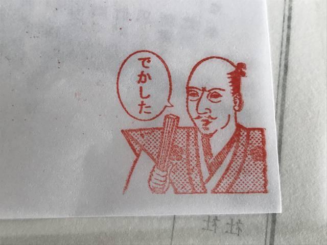 (174221)