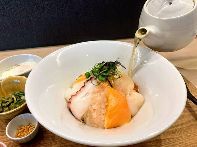 「7種の海鮮」だし茶漬け980円(税込)