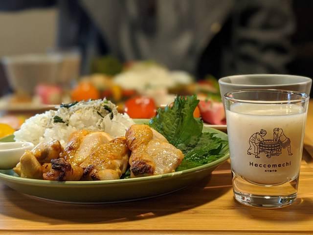 自家製米麹甘酒