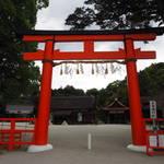 邪気を祓い、京都屈指のパワースポット『上賀茂神社』へ