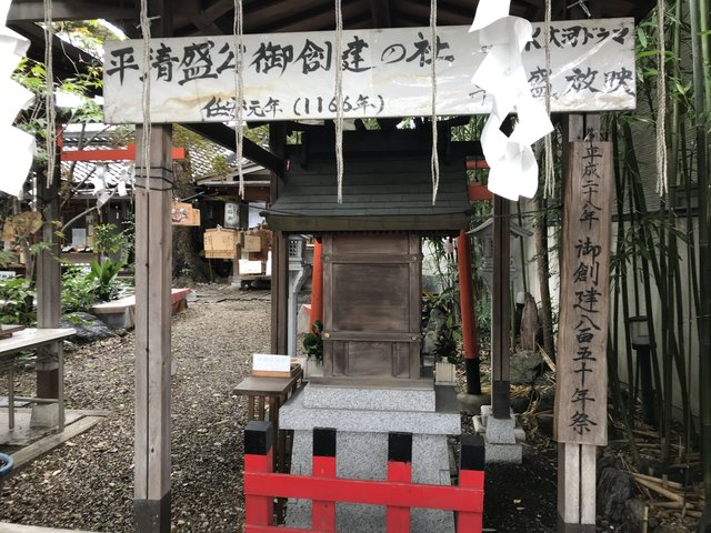 京都神社めぐり】NHK大河ドラマで一躍有名に!伐採すると祟る御神木 ...