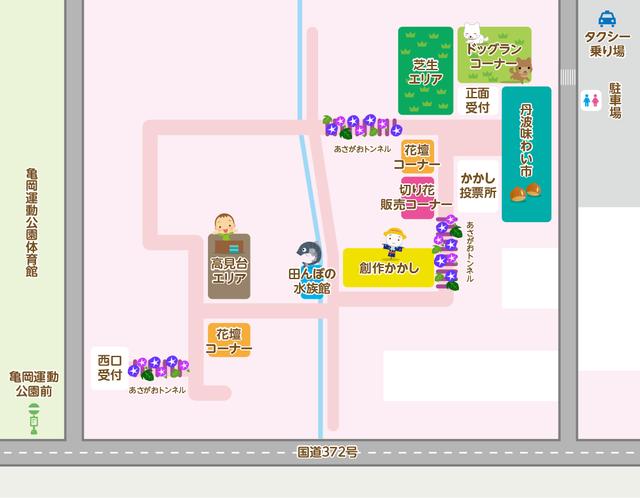 亀岡夢コスモス園園内マップ