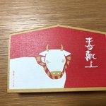 【京都和菓子】『鼓月(こげつ)』のおうち時間が楽しくなる迎春ギフト