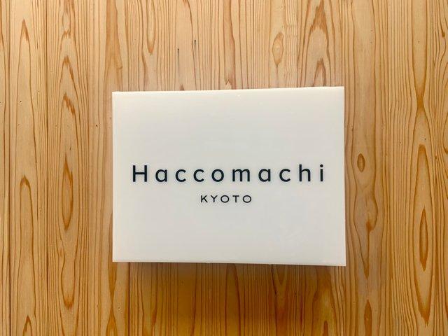 Haccomachi(はっこまち)って何?