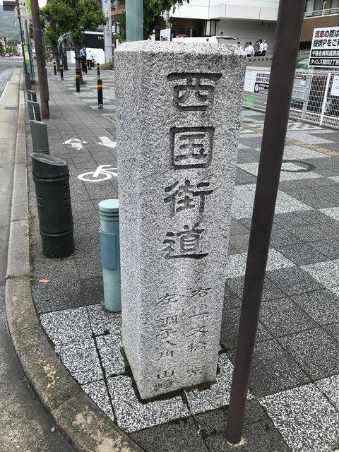 (207705)