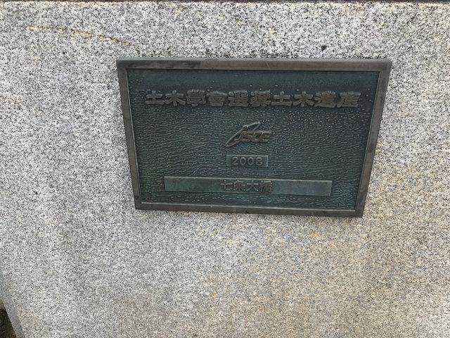 (210255)