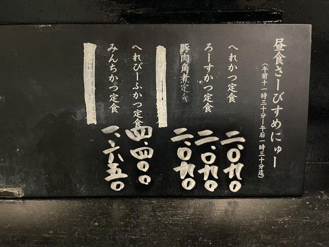 (210969)