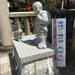 【縁結びスポット】みなさんが良縁で結ばれますように!祇園 八坂神社内「大国主社」