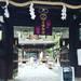 """【京都珍スポット】母の日の贈り物にこんなお守りはいかが?イノシシコレクションも必見☆足腰の守護神「護王神社」【御所西】 - Kyotopi [キョウトピ] 京都がもっと""""好き""""になる。"""