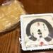 あの京都三大旅館の絶品豆腐が手軽に家でも食べられる!明治創業の老舗☆「平野とうふ」【京都市役所スグ】