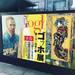 【京都国立近代美術館】美の巨匠ゴッホがいよいよ降臨!日本と縁深いゴッホワールド開幕☆展覧会「ゴッホ展~巡りゆく日本の夢」