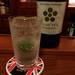【京都祗園】来年で創業100年の老舗バー!限定品の抹茶味の京都産ドライジンもあり〼「祗園サンボア」
