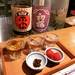 """【京都穴場カフェ】ありそうでなかった日本酒カフェ!おひとり様女子でも和み空間☆「おさけカフェプチプチ」 - Kyotopi [キョウトピ] 京都がもっと""""好き""""になる。"""