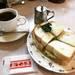 老舗ベーカリー併設の喫茶モーニング!うれしい地元ファースト価格「ベーカリーヤマダ」