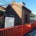 鉄道ファン必訪!旧国鉄最古の建物!!レンガ造りの明治建築☆「JR稲荷駅ランプ小屋」