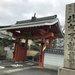【京都お寺めぐり】伏見・竹田にある高速道路沿いの寺院!境内にはお不動さんだらけ「北向山不動院」