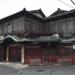 京都幻のディープスポットをぶらり!かつて花街の失われた夢の跡☆「五条楽園」【五条大橋】