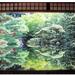 「嵐電1日フリーきっぷ」と「旧邸御室」入館券のセット券発売 京福電気鉄道株式会社のプレスリリース